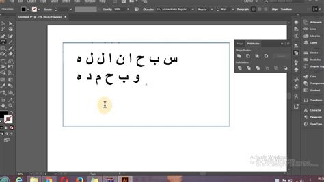 Solved: Arabic Typing Problem in illustrator cc - YouTube